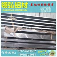 6082铝棒规格 6082铝棒厂家