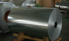 Oxidized Aluminum Roll Coil 3000series