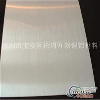 7075特硬合金铝板 航天铝板现货