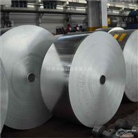 怎么可以買到保溫鋁皮呢?