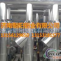 云南0.6毫米管道保温铝皮