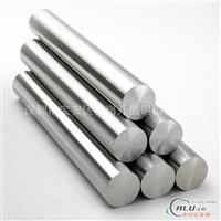 车床专用铝棒 6063环保型铝棒