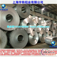 宇韩铝业生产批发5A02铝卷
