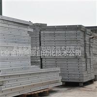 铝型材专业生产厂家直销