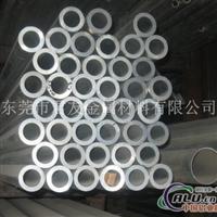 異型鋁管6061合金鋁管抗腐蝕鋁管