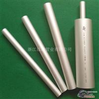 鋁合金襯塑復合管襯PPR管材批發