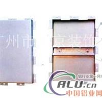廣東氟碳鋁單板專業廠家