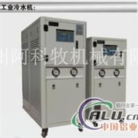 供应超低温冷水机组低温冷水机