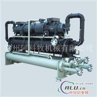 供应螺杆水冷机组涂装冷水机