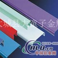 條型鋁天花板 條形吊頂條扣鋁