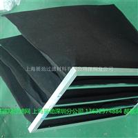 袋式活性碳過濾器