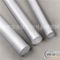 進口鎂鈦鋁合金棒  5083鋁棒車削