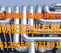 云南0.7毫米防銹鋁皮