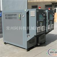 高光蒸汽模温控制机模温机厂家
