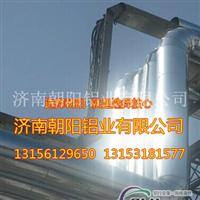 云南0.8毫米防腐保温铝皮