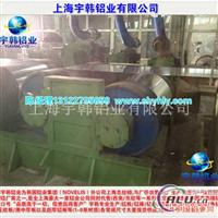 宇韩铝业生产批发5A03铝卷