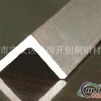 L型角铝5052铝排,铝合金型材定做