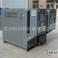 供应轧光机辊子油加热控温
