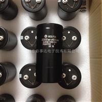 电容器3300UF450V