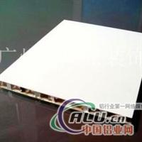 大厦外墙铝蜂窝板广州铝单板厂家