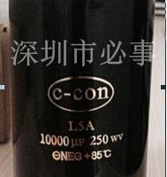 电容器33000UF450V