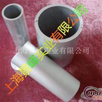 7014铝合金管 7014t6冲压铝管