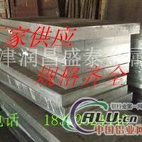 生产6063铝板6061铝板 规格齐