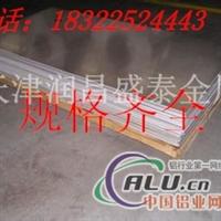 6063铝板 超厚铝板 规格齐全