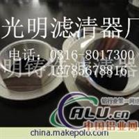 厂家直销各种压铸铝件加工压铸铝