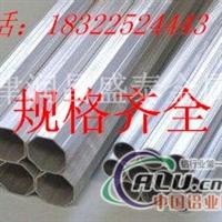6063 矩形铝管可加工定制
