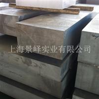 5052超厚铝板【5052价格】