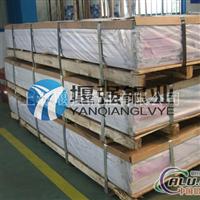进口阳极氧化铝合金 进口铝合金