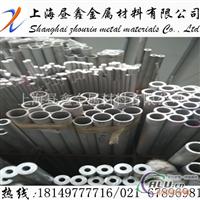 现货批发国标6063铝管 毛细铝管