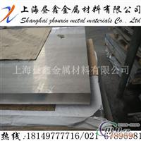 国标6061铝板行情 6061铝合金
