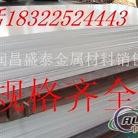5A43铝合金 抗疲劳性好5A43铝板