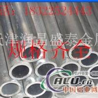 无缝铝管厚壁薄壁6063铝合金管