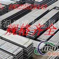 供应高强度高硬度6061T651铝棒