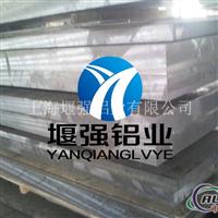 进口高耐磨铝板 铝合金厚板