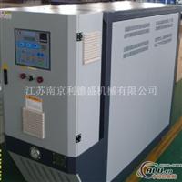 反应釜加热器模温机