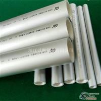 铝合金衬塑PPR复合管批发