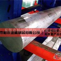 供应6063铝合金耐腐蚀6063铝合金