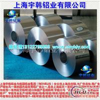 宇韩专业生产批发1100铝箔