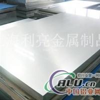 ENAW6005铝板