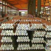 供应6063铝棒 国标6063铝棒性能