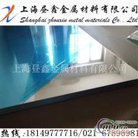 专业销售硬铝合金 2A12铝板
