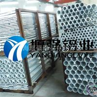 鋁合金硬度 鋁合金日本鋁合金板