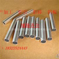 6063壁厚铝管 6063大直径铝管