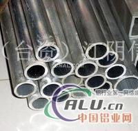 供应各种工业铝型材