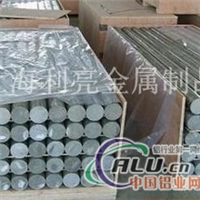 ENAW6005铝棒