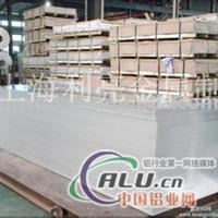 AlMg3鋁板AlMg3鋁板性能